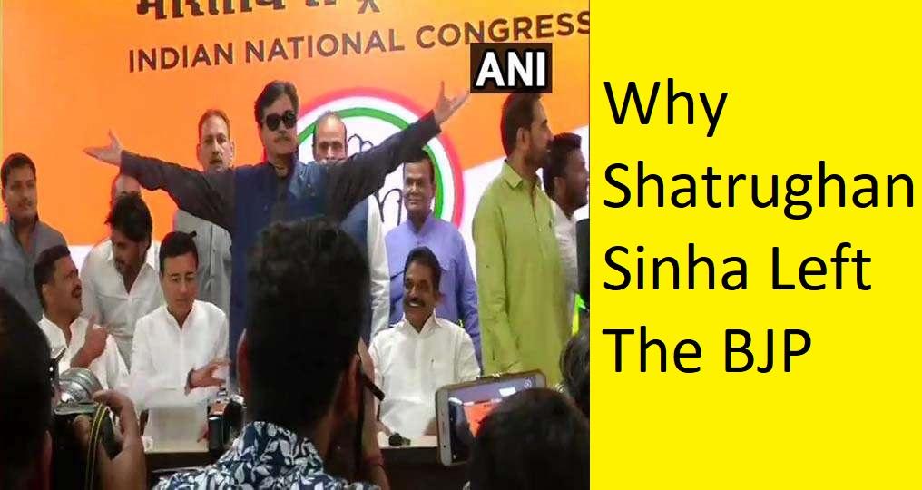 shatrughan sinha left BJP & Join Congress