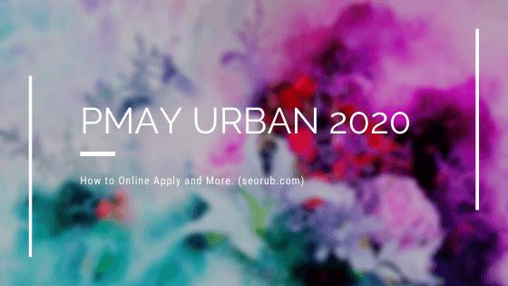 PMAY-Urban-2020