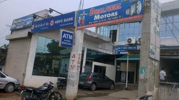 UPI of HDFC Bank